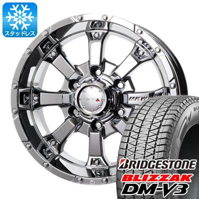 【送料無料】 BRIDGESTONE ブリヂストン ブリザック DM-V3 265/70R16 16インチ スタッドレスタイヤ ホイール4本セット MKW MK-46 8J 8.00-16