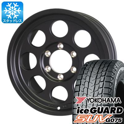 【送料無料】 YOKOHAMA ヨコハマ アイスガード SUV G075 265/70R17 17インチ スタッドレスタイヤ ホイール4本セット CAN ジムライン タイプ2 8J 8.00-17 フジコーポレーション