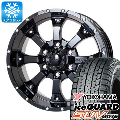 【送料無料】 YOKOHAMA ヨコハマ アイスガード SUV G075 265/65R17 17インチ スタッドレスタイヤ ホイール4本セット MKW MK-46 8J 8.00-17