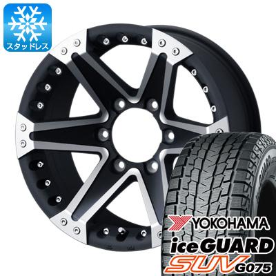 【送料無料】 YOKOHAMA ヨコハマ アイスガード SUV G075 315/75R16 16インチ スタッドレスタイヤ ホイール4本セット WEDS マッドヴァンス 01 8J 8.00-16 フジコーポレーション