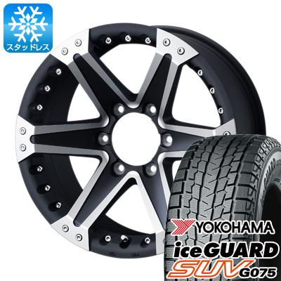 【送料無料】 YOKOHAMA ヨコハマ アイスガード SUV G075 265/70R17 17インチ スタッドレスタイヤ ホイール4本セット WEDS マッドヴァンス 01 8J 8.00-17 フジコーポレーション