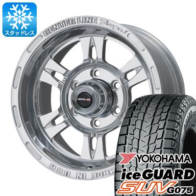 【送料無料】 YOKOHAMA ヨコハマ アイスガード SUV G075 315/75R16 16インチ スタッドレスタイヤ ホイール4本セット CENTERLINE CENTERLINE エクリプス 8J 8.00-16 フジコーポレーション