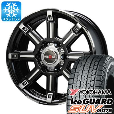 【送料無料】 YOKOHAMA ヨコハマ アイスガード SUV G075 265/65R17 17インチ スタッドレスタイヤ ホイール4本セット BLEST バーンズテック エッジストリーム 7.5J 7.50-17