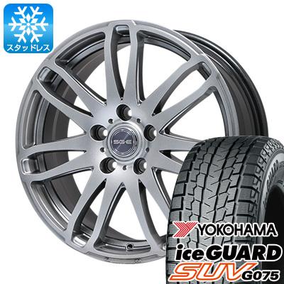 【送料無料 5穴/100】 YOKOHAMA ヨコハマ アイスガード SUV G075 225/55R18 18インチ スタッドレスタイヤ ホイール4本セット BRANDLE ブランドル G72 7.5J 7.50-18