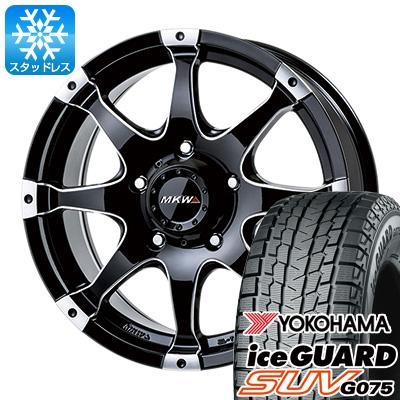 【送料無料 ランクル200】 YOKOHAMA ヨコハマ アイスガード SUV G075 285/60R18 18インチ スタッドレスタイヤ ホイール4本セット MKW MKW MK-76 8J 8.00-18