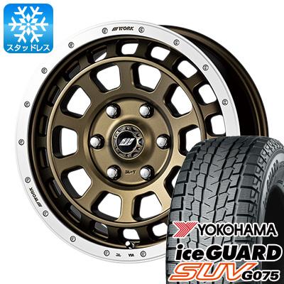 【送料無料】 YOKOHAMA ヨコハマ アイスガード SUV G075 265/65R17 17インチ スタッドレスタイヤ ホイール4本セット WORK クラッグ ティーグラビック 8J 8.00-17