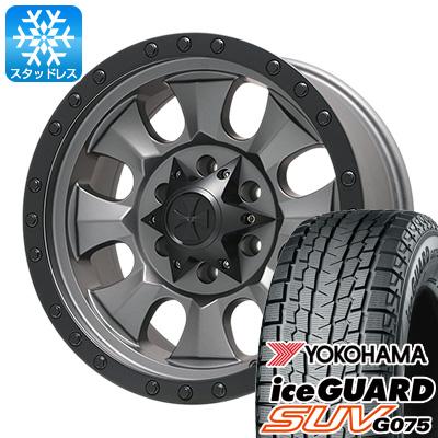 【送料無料】 YOKOHAMA ヨコハマ アイスガード SUV G075 265/70R17 17インチ スタッドレスタイヤ ホイール4本セット TWG ダーティーライフ 9300 8.5J 8.50-17 フジコーポレーション