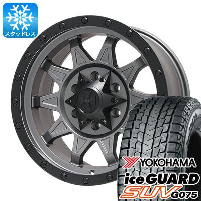 【送料無料】 YOKOHAMA ヨコハマ アイスガード SUV G075 265/70R17 17インチ スタッドレスタイヤ ホイール4本セット TWG ダーティーライフ 9301 8.5J 8.50-17 フジコーポレーション