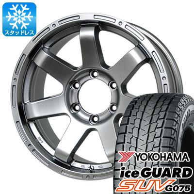 【送料無料】 YOKOHAMA ヨコハマ アイスガード SUV G075 265/65R17 17インチ スタッドレスタイヤ ホイール4本セット HOT STUFF マッドクロス MC-76 ダークシルバー 7.5J 7.50-17