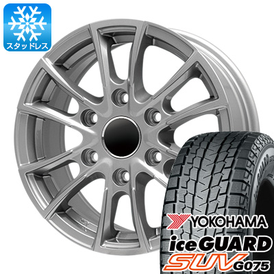 【送料無料】 YOKOHAMA ヨコハマ アイスガード SUV G075 265/65R17 17インチ スタッドレスタイヤ ホイール4本セット BRANDLE ブランドル 775 8J 8.00-17