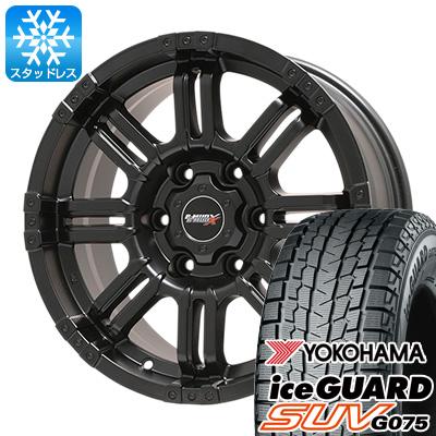 【送料無料】 YOKOHAMA ヨコハマ アイスガード SUV G075 265/65R17 17インチ スタッドレスタイヤ ホイール4本セット BIGWAY B-MUD X(マットブラック) 7.5J 7.50-17