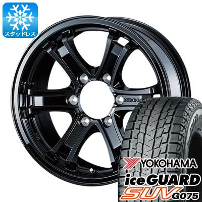 【送料無料】 YOKOHAMA ヨコハマ アイスガード SUV G075 265/65R17 17インチ スタッドレスタイヤ ホイール4本セット WEDS キーラー フォース 7.5J 7.50-17