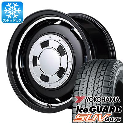 【送料無料】 YOKOHAMA ヨコハマ アイスガード SUV G075 265/65R17 17インチ スタッドレスタイヤ ホイール4本セット MID ガルシア シスコ 8J 8.00-17