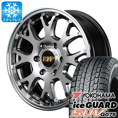 【送料無料】 YOKOHAMA ヨコハマ アイスガード SUV G075 265/65R17 17インチ スタッドレスタイヤ ホイール4本セット MID RMP 028FX 8J 8.00-17