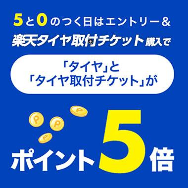 【取付対象】【送料無料】YOKOHAMAヨコハマアイスガードSUVG075225/70R16103Qスタッドレスタイヤ単品1本価格
