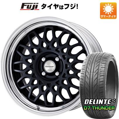 【送料無料】 235/40R18 18インチ WORK ワーク シーカー CX 8J 8.00-18 DELINTE デリンテ D7 サンダー(限定) サマータイヤ ホイール4本セット