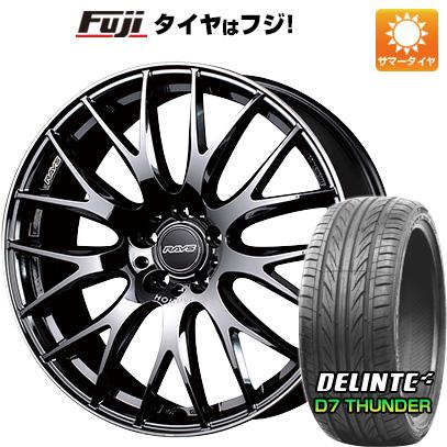【送料無料】 225/45R19 19インチ RAYS ホムラ 2X9 JET BLACK EDITIONII 7.5J 7.50-19 DELINTE デリンテ D7 サンダー(限定) サマータイヤ ホイール4本セット