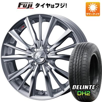 【送料無料】 195/55R15 15インチ WEDS ウェッズ レオニス VX 6J 6.00-15 DELINTE デリンテ DH2(限定) サマータイヤ ホイール4本セット