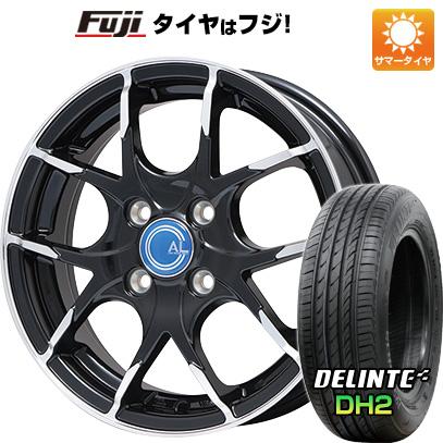【送料無料】 185/60R15 15インチ BRANDLE ブランドル M69B 5.5J 5.50-15 DELINTE デリンテ DH2(限定) サマータイヤ ホイール4本セット