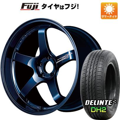 【送料無料】 225/45R18 18インチ YOKOHAMA ヨコハマ アドバンレーシング GT プレミアムバージョン 8J 8.00-18 DELINTE デリンテ DH2(限定) サマータイヤ ホイール4本セット