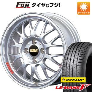【送料無料】 185/60R15 15インチ BBS JAPAN BBS RG-F 6J 6.00-15 DUNLOP ダンロップ ルマン V(ファイブ) サマータイヤ ホイール4本セット【DUsum20】