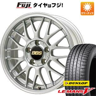 【送料無料】 205/55R16 16インチ BBS JAPAN BBS RG-F 7J 7.00-16 DUNLOP ダンロップ ルマン V(ファイブ) サマータイヤ ホイール4本セット【DUsum20】