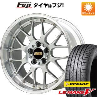 【送料無料】 215/50R18 18インチ BBS JAPAN BBS RS-GT 7.5J 7.50-18 DUNLOP ダンロップ ルマン V(ファイブ) サマータイヤ ホイール4本セット【DUsum20】