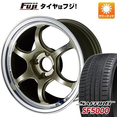 【送料無料】 185/55R15 15インチ YOKOHAMA ヨコハマ アドバンレーシング RG-DII 5.5J 5.50-15 SAFFIRO サフィーロ SF5000(限定) サマータイヤ ホイール4本セット