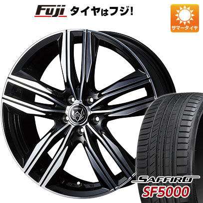 【送料無料】 235/40R18 18インチ WEDS ライツレー DS 8J 8.00-18 SAFFIRO サフィーロ SF5000(限定) サマータイヤ ホイール4本セット