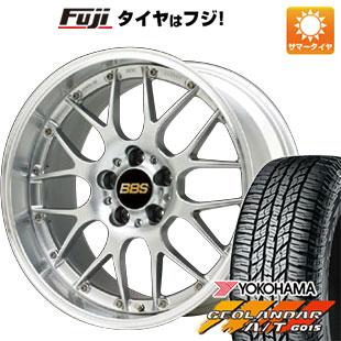 【送料無料】 225/60R17 17インチ BBS JAPAN BBS RS-GT 7.5J 7.50-17 YOKOHAMA ヨコハマ ジオランダー A/T G015 RBL サマータイヤ ホイール4本セット【YOsum20】