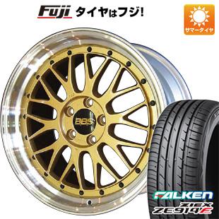 【送料無料】 205/45R17 17インチ BBS JAPAN BBS LM 7J 7.00-17 FALKEN ファルケン ジークス ZE914F サマータイヤ ホイール4本セット