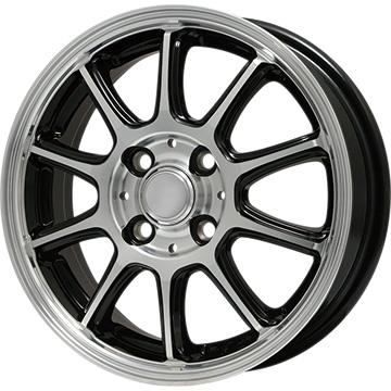 【送料無料】 155/65R13 13インチ BRANDLE ブランドル Z01B 4J 4.00-13 BRIDGESTONE ブリヂストン NEXTRY ネクストリー(限定) サマータイヤ ホイール4本セット