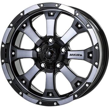 【送料無料】 MKW MK-46 ホイール単品4本セット 7.50-17 17インチ