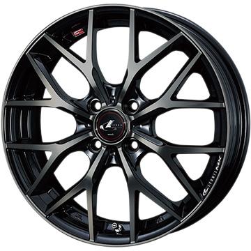 【送料無料】 165/65R14 14インチ WEDS ウェッズ レオニス MX 5.5J 5.50-14 INTERSTATE インターステート ツーリングGT(限定) サマータイヤ ホイール4本セット