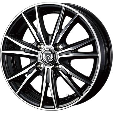 【送料無料】 165/65R14 14インチ WEDS ウェッズ ライツレー DK 4.5J 4.50-14 INTERSTATE インターステート ツーリングGT(限定) サマータイヤ ホイール4本セット