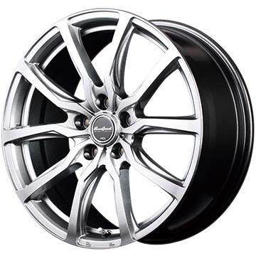 【送料無料】 235/50R18 18インチ MID ユーロスピード G52 8J 8.00-18 PIRELLI ピレリ チンチュラートP1 サマータイヤ ホイール4本セット