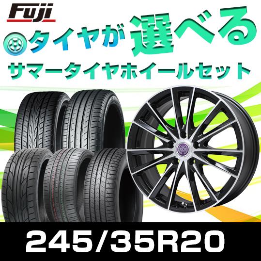 【送料無料】 245/35R20 20インチ BRANDLE ブランドル 485B 8.5J 8.50-20 選べるタイヤ サマータイヤ ホイール4本セット