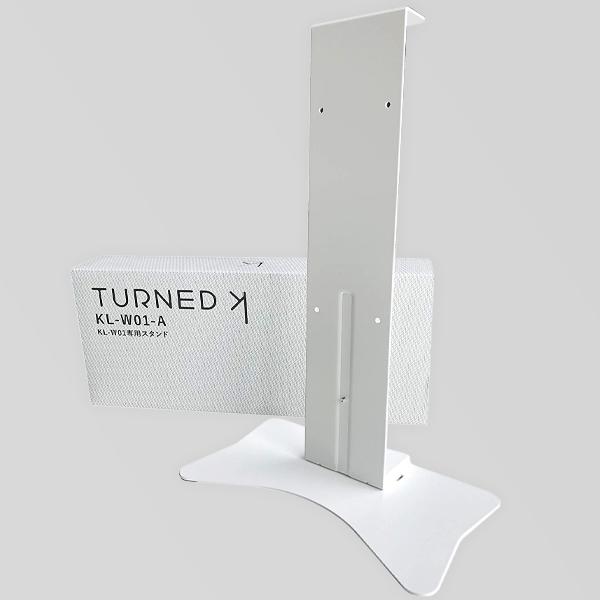 KALTECH カルテック TURNDE K ターンドケイ 25%OFF KL-W01用スタンド 離島は追加送料 沖縄 KL-W01-A 人気の製品