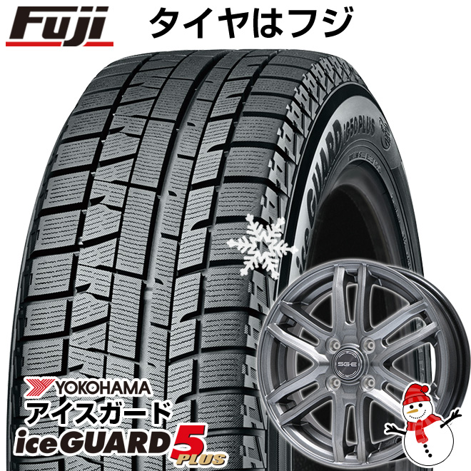 【送料無料】 YOKOHAMA ヨコハマ アイスガード ファイブIG50プラス 155/65R13 13インチ スタッドレスタイヤ ホイール4本セット BRANDLE ブランドル G61 4J 4.00-13