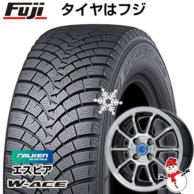 【送料無料】 FALKEN ファルケン エスピア W-ACE 165/70R14 14インチ スタッドレスタイヤ ホイール4本セット BRANDLE ブランドル M60B 5.5J 5.50-14