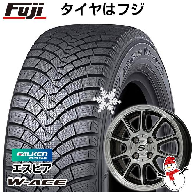 【送料無料】 FALKEN ファルケン エスピア W-ACE 145/80R13 13インチ スタッドレスタイヤ ホイール4本セット BRANDLE ブランドル Z01B 4J 4.00-13