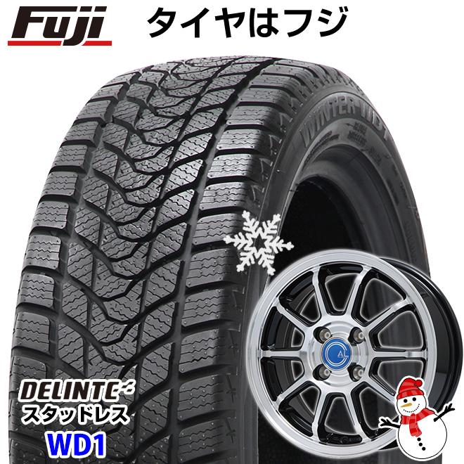 【送料無料】 DELINTE デリンテ ウィンターWD1(限定) 165/55R15 15インチ スタッドレスタイヤ ホイール4本セット BRANDLE ブランドル M60B 4.5J 4.50-15