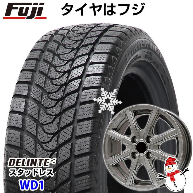 【送料無料】 DELINTE デリンテ ウィンターWD1(限定) 165/55R15 15インチ スタッドレスタイヤ ホイール4本セット BRANDLE ブランドル T8 4.5J 4.50-15