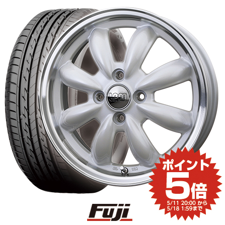 【送料無料】 155/65R14 14インチ HOT STUFF ホットスタッフ ララパーム カップ 4.5J 4.50-14 BRIDGESTONE ブリヂストン NEXTRY ネクストリー(限定) サマータイヤ ホイール4本セット
