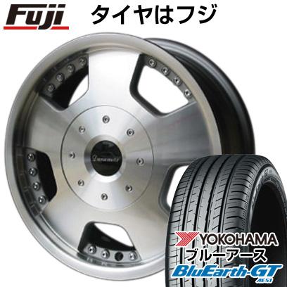 【送料無料】 155/65R14 14インチ CAN デューンマックス 024 5J 5.00-14 YOKOHAMA ヨコハマ ブルーアース GT AE51 サマータイヤ ホイール4本セット【YOsum20】
