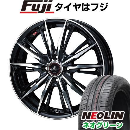 【送料無料】 165/55R15 15インチ WEDS レオニス GX 4.5J 4.50-15 NEOLIN ネオリン ネオグリーン(限定) サマータイヤ ホイール4本セット