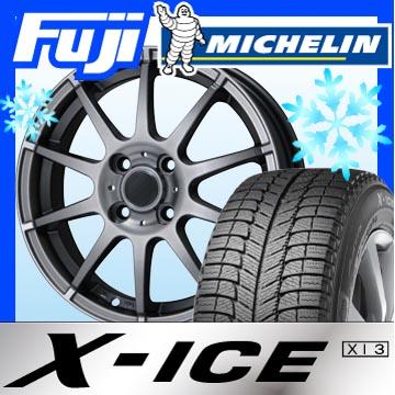 【送料無料】 MICHELIN ミシュラン X-ICE XI3 185/65R14 14インチ スタッドレスタイヤ ホイール4本セット BRANDLE ブランドル 562 5.5J 5.50-14