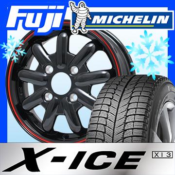 【送料無料】 MICHELIN ミシュラン X-ICE XI3 165/55R14 14インチ スタッドレスタイヤ ホイール4本セット BRANDLE-LINE ブランドルライン ストレンジャーKST-9 (ブラック/レッドライン) 4.5J 4.50-14
