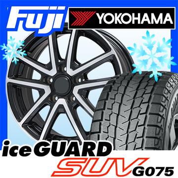 【送料無料】 YOKOHAMA ヨコハマ アイスガード SUV G075 225/65R17 17インチ スタッドレスタイヤ ホイール4本セット BRANDLE ブランドル M61BP 7J 7.00-17【YOwin18】