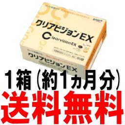 ロート クリアビジョンEX ×1箱(約1ヶ月分)【あす楽】